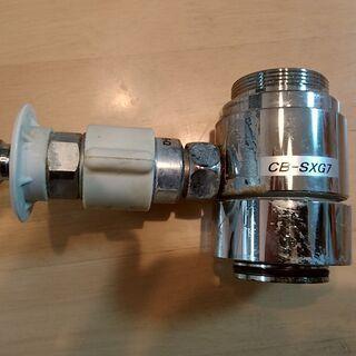 ジャンク品 食洗機分岐水栓 CB-SXG7