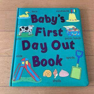 Baby's First Day Out Book (英語…