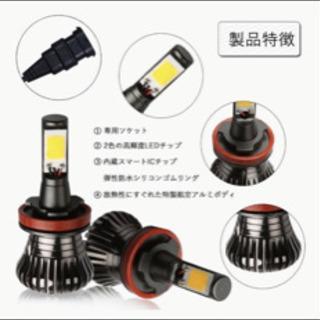 LEDフォグランプ 未使用品