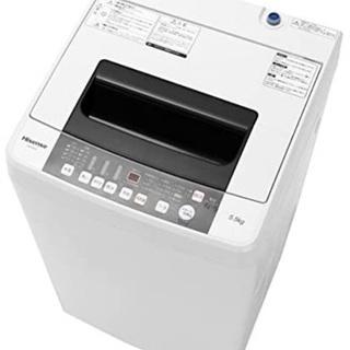 5.5k洗濯機【ハイセンス】HW-E5501