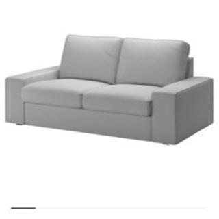 IKEAイケア◆KIVIK シーヴィク 2人掛けソファ