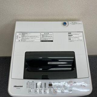 ハイセンス 洗濯機 4.5kg 2019年製 CS0414…
