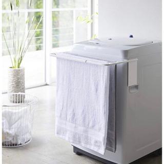 山崎実業(Yamazaki)マグネット伸縮洗濯機バスタオル…