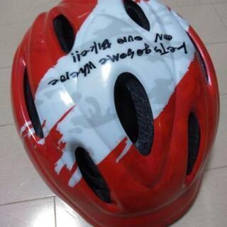 ヘルメット 男の子 49-54センチ