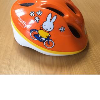 美品 ミッフィー 子供用ヘルメット