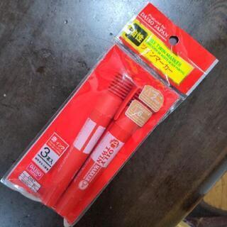 新品 赤インク ツインマーカー 2本 油性+緩衝材のプチプチ