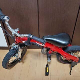 【ネット決済】ヘンシンバイク