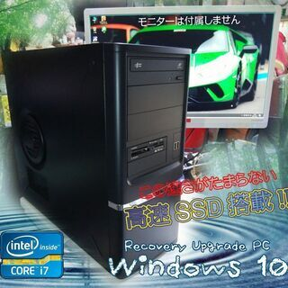 くまねず《姫路》男心をくすぐる(Win10)☆<新品>高速SSD...