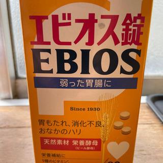 エビオス錠 200錠