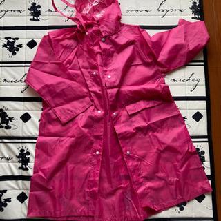 【ネット決済】【値下げ】子ども用 レインコート ピンク