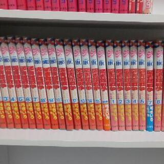 図書館戦争  コミックス  セット