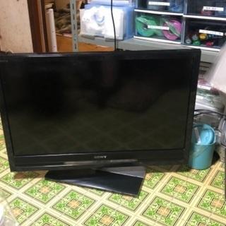 【ネット決済】液晶デジタルテレビ 32型 2009年式