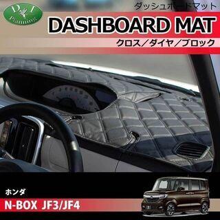 【受注生産】ホンダ N-BOX NBOXカスタム JF3 JF4...