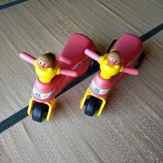 アンパンマン 室内 三輪車 2つ