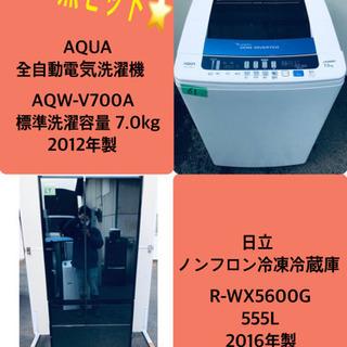 ‼️7.0kg‼️ 送料設置無料★大型冷蔵庫/洗濯機!!