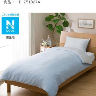 【ニトリ】Nクール 掛け布団カバー シングル ×2 - 生活雑貨