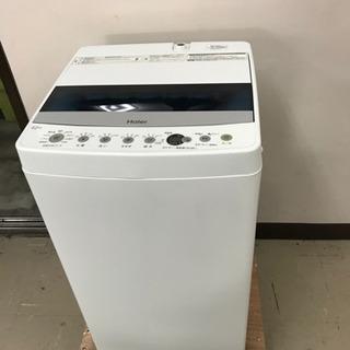 取引場所 南観音 A 2104-144 HAIER 全自動電気洗...