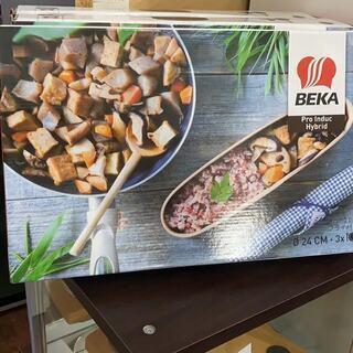 新品ブランドbeka24cmフライパン鍋