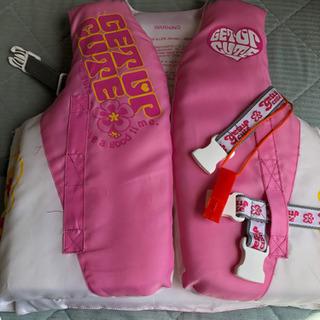 【ネット決済】子供用 ライフジャケット Lサイズ