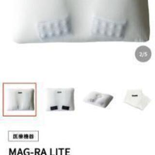 Colantotte 磁気枕 ほぼ新品
