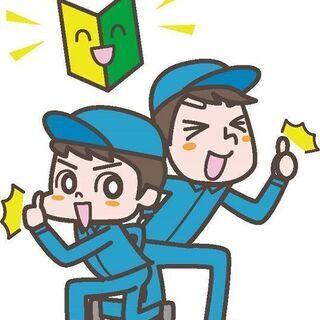 ≪横浜/戸塚×長期安定×交通費支給≫13時から22時のお仕事★朝...