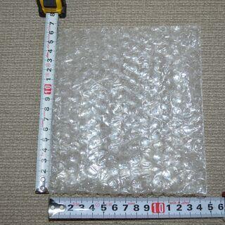 プチプチ平袋150枚、緩衝材、緩衝材袋、梱包材