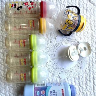 哺乳瓶5本&マグ(初めて用&ストロー)&つけおき漂白剤セット