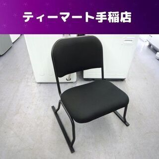 座面32cm低め椅子  DCM 積み重ねができるチェア 肘無し