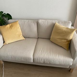 IKEA ソファ カルルスタード