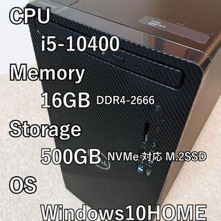 【ネット決済・配送可】Windows10搭載超高速デスクトップP...