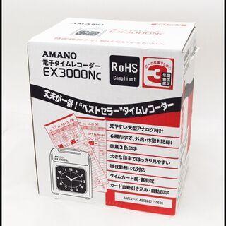 未使用 アマノ 電子タイムレコーダー EX3000Nc タイムカ...