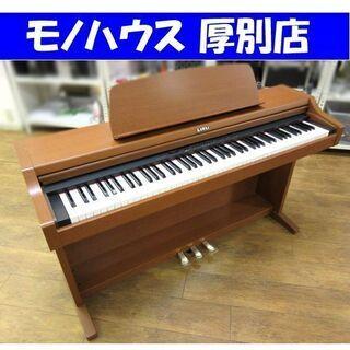 KAWAI 電子ピアノ PN290C 2003年製 椅子・譜面台...