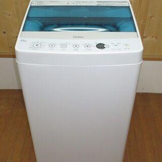 【ネット決済・配送可】【中古】rd0766 ハイアール 洗濯機 ...
