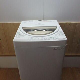 【ネット決済・配送可】【中古】rw0419 東芝 全自動洗濯機 ...