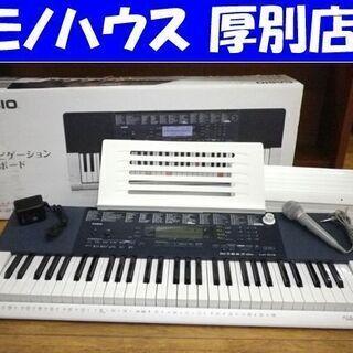 カシオ 光ナビゲーションキーボード LK-215 61鍵盤 内蔵...