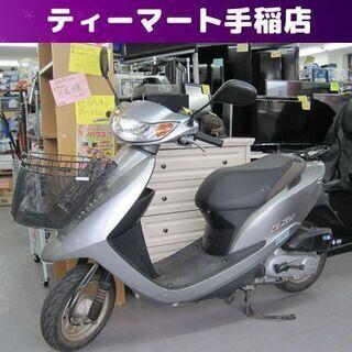 Honda Dio AF68型 原付 原チャリ バイク ス…