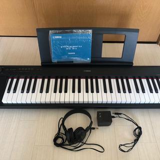 【美品】piaggero電子キーボード・電子ピアノ【YAMAHA】