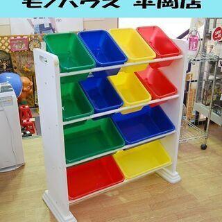 4段 おもちゃ箱 幅89×奥37×高109cm ホワイト 収納 ...