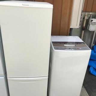 【名古屋市近郊配送可能】格安★単身用冷蔵庫洗濯機セット