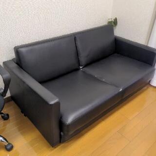 【譲ります】2人掛けソファー
