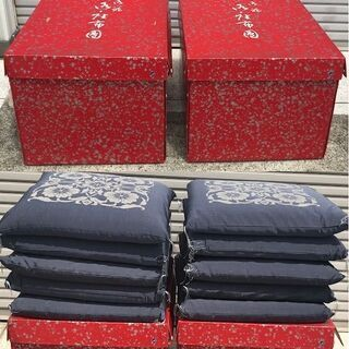 箱付き 座布団 10枚セット