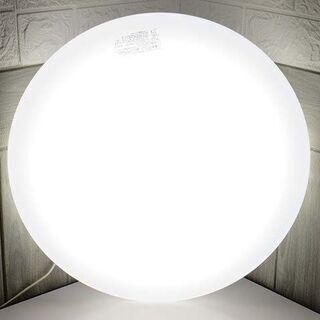 【ネット決済・配送可】ss2320 オーム電機 LEDシーリング...