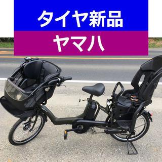 D12D電動自転車M01M☯️ヤマハキッス20インチ長生き…