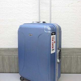 【ネット決済】ss2328 イグザクト スーツケース ブルー 大...