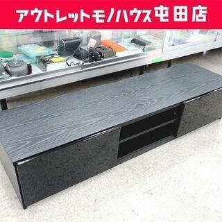 テレビボード 幅150 TV台 ブラック系 ☆ PayPay(ペ...