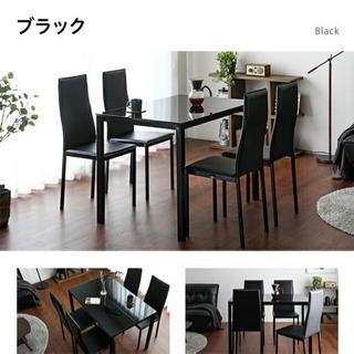 【中古美品】ダイニング5点セット テーブル チェア 椅子 …