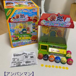 【アンパンマン】NEWわくわくクレーンゲーム(動作確認済)