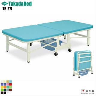 【60%OFF】医療水準*日本製*折りたたみ治療ベッド・マ…
