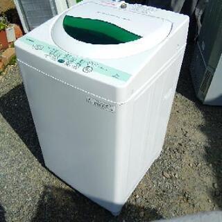 洗濯機 TOSHIBA 5キロ!!