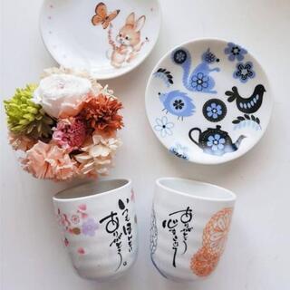 【ジモティー限定】1day レッスン   ミニプレート/湯呑み